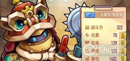 巨像骑士团开服预约礼包码分享