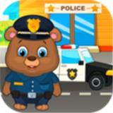 宝宝们的警察