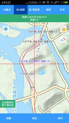 步行者坐标导航截图