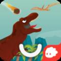 东东龙恐龙世界