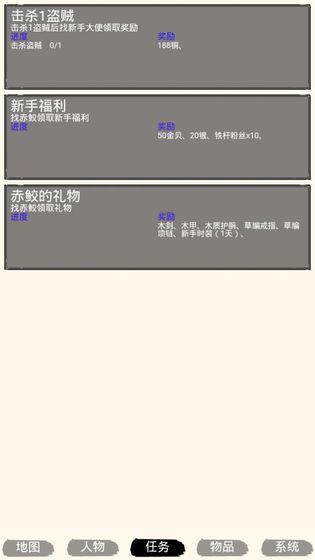 虾米江湖截图