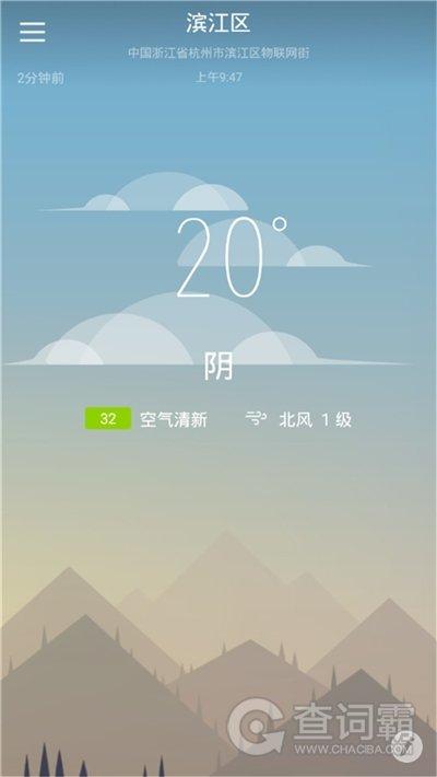 快乐彩云天气