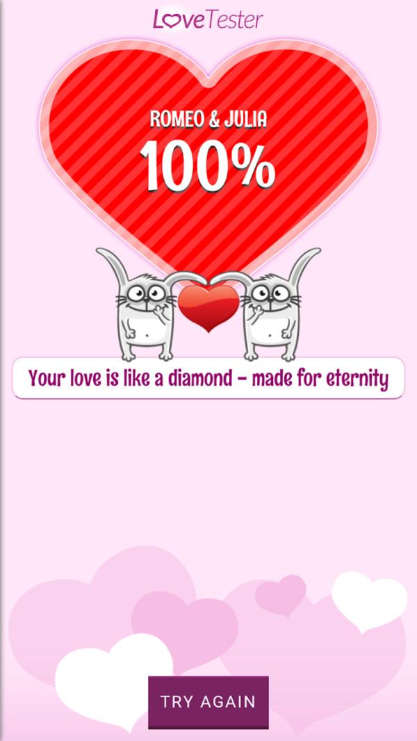 爱情测试模拟器截图