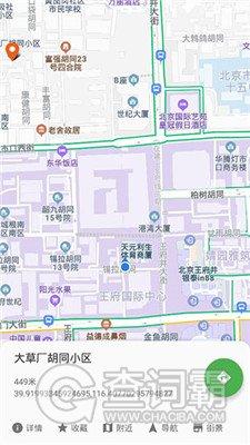 Bmap白马地图
