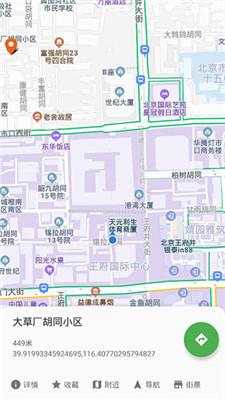 Bmap白马地图截图