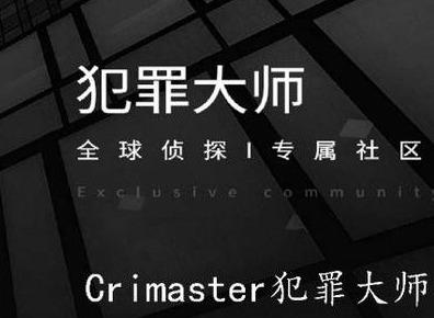 Crimaster犯罪大师破碎之花案件怎么破解 犯罪大师破碎之花案件破解方法