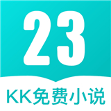 23kk小说大全