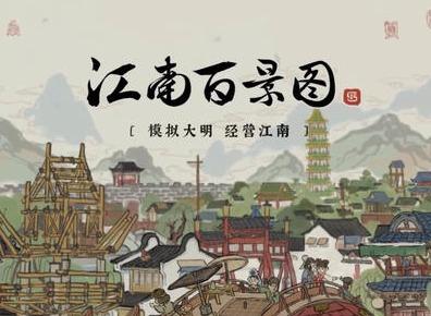 江南百景图杭州探险宝箱在哪 宝箱及钥匙位置介绍