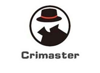 犯罪大师入门篇3密文答案是什么 入门篇密文答案介绍