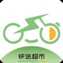脚踏车超市