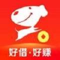 京东金融贷款平台