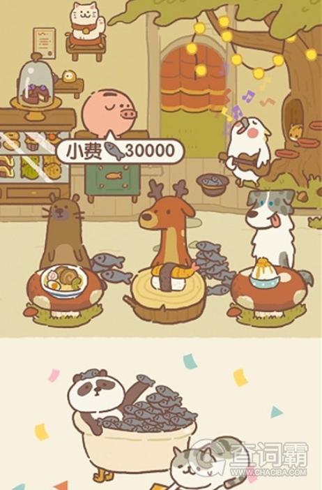 动物餐厅万圣节兑换码分享 动物餐厅万圣节纪念物获取方法介绍