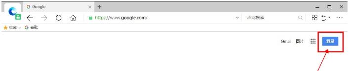 谷歌账号怎么注册 谷歌账号注册教程攻略