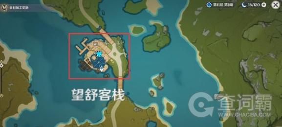 原神百货奇货望舒客栈npc位置  百货奇货奖励领取方法