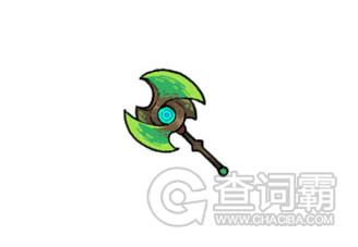 不思议的皇冠旋风战斧什么属性 旋风战斧武器介绍
