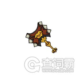 不思议的皇冠冲锋者战斧什么属性 冲锋者战斧武器优势