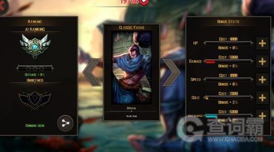 Battle of Legend怎么和好友联机 联机玩法