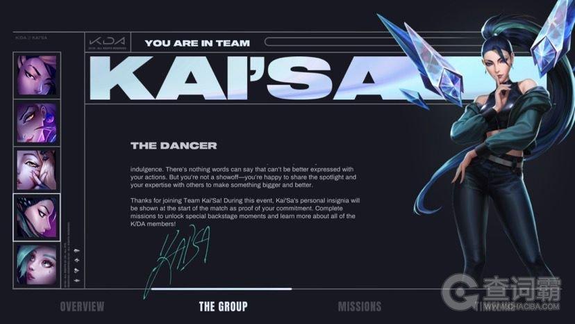 英雄联盟手游卡莎kda任务怎么做