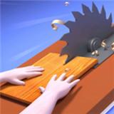 木頭大師3D
