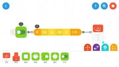 创豆智能积木app截图