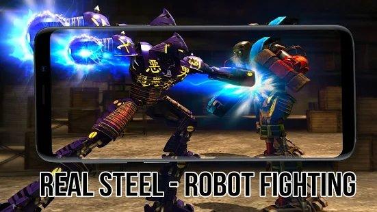 真正的钢铁机器人3D截图