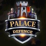 宫殿防卫塔防之战