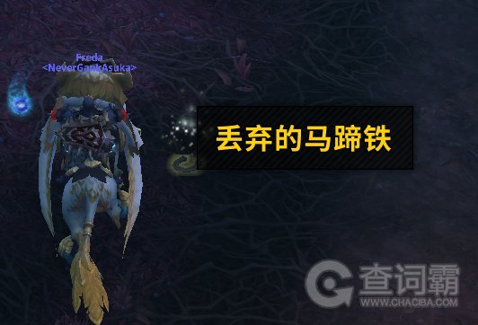 魔兽世界9.0罪奔者布兰契坐骑获取攻略