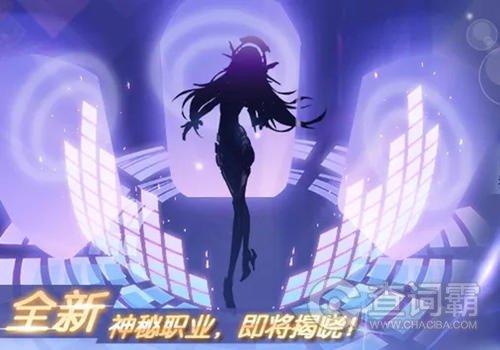 龙族幻想幻音技能介绍 龙族幻想幻音技能是什么