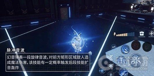 龙族幻想幻音技能是什么 幻音技能介绍图片2