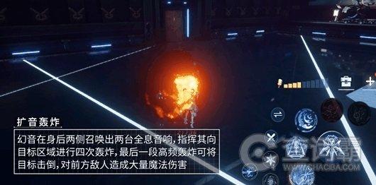 龙族幻想幻音技能是什么 幻音技能介绍图片3