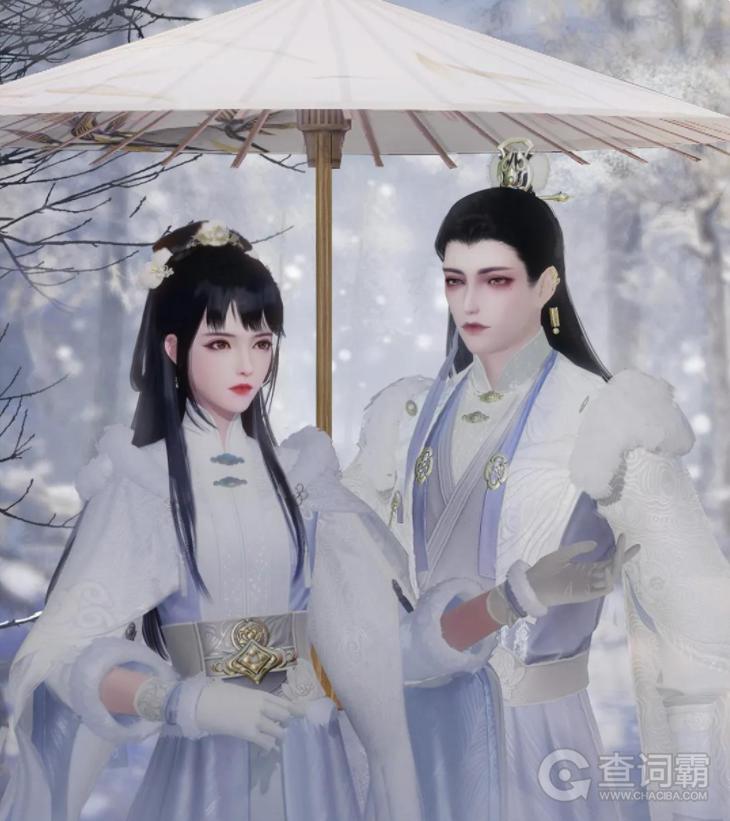 一梦江湖手游晴雪节雪满华庭活动攻略