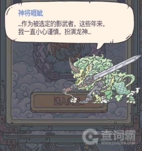 最强蜗牛物种战争玩法技巧 最强蜗牛物种战争怎么玩