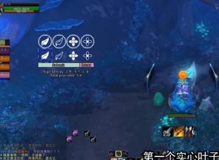 魔兽世界9.0仙灵迷宫走法推荐 魔兽世界9.0仙灵迷宫怎么走