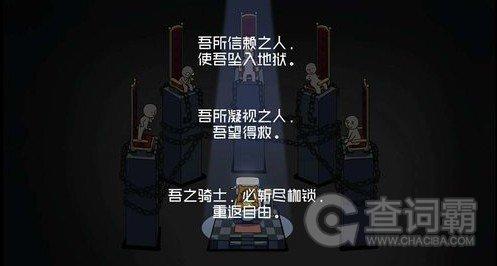 映月城与电子姬重启七之三彩蛋获取攻略