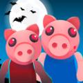 恐怖猪猪逃脱