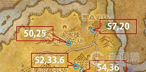魔兽世界9.0燕麦获得方法 魔兽世界9.0燕麦怎么获得