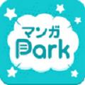 漫畫park