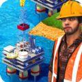 ?石油開采廠建設