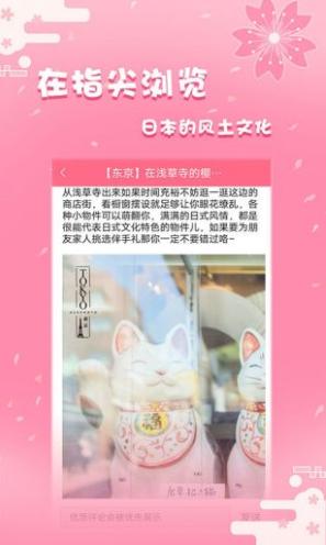 日剧社无广告版截图