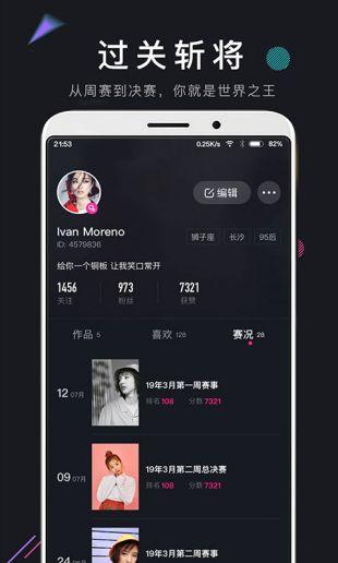 茄子视频app截图