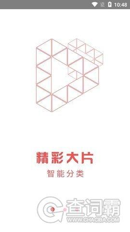美剧大片app