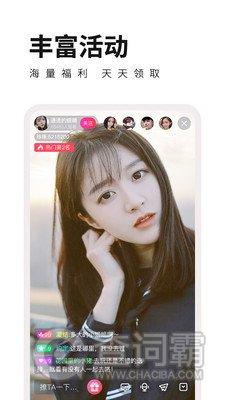 荔枝直播app