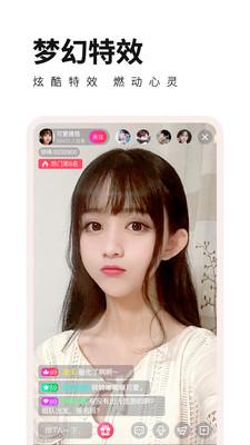 荔枝直播app截图