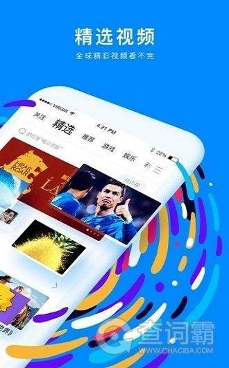 MeTuBe视频app