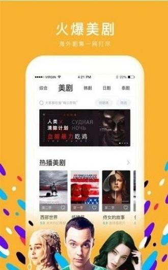 MeTuBe视频app截图