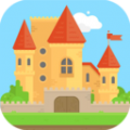 樂高小城堡