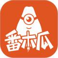 番木瓜漫画app