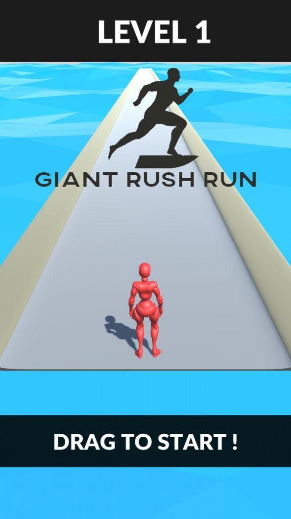 奔跑的巨人截图