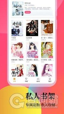 云雀免费小说app