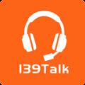 139英文口语app